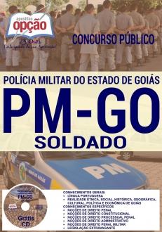 concurso concurso pm go 2016 cargo soldado 231 3717.jpg?versao=0 - Concurso PMGO 2016: Locais de provas divulgados