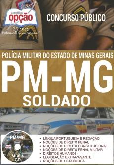 concurso concurso pm mg 2016 cargo soldado 231 3626.jpg?versao=0 - Concurso PM-MG 2016: Saiu o edital para 429 vagas de nível superior para Soldado