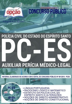 Concurso PC ES 2019-AUXILIAR PERÍCIA MÉDICO-LEGAL