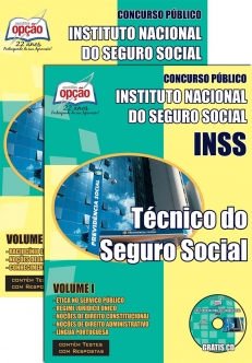 Instituto Nacional do Seguro Social (INSS)-TÉCNICO DO SEGURO SOCIAL