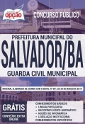Concurso Prefeitura do Salvador 2019-GUARDA CIVIL MUNICIPAL