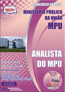 Ministério Público da União - MPU-ANALISTA DO MPU