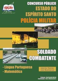 Polícia Militar / ES-SOLDADO COMBATENTE