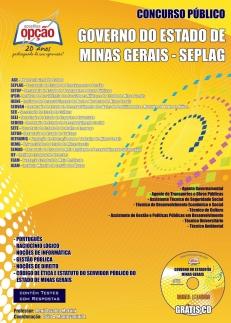 Governo do Estado de Minas Gerais ( SEPLAG )-DIVERSOS CARGOS DE NÍVEL MÉDIO - Impressa: 50,00 - Digital: 30,00