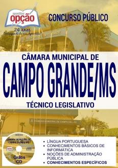 Concurso Câmara de Campo Grande 2017-TÉCNICO LEGISLATIVO-TÉCNICO ADMINISTRATIVO-ASSISTENTE ADMINISTRATIVO