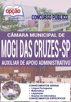 Concurso Câmara de Mogi das Cruzes SP 2016-AUXILIAR DE APOIO ADMINISTRATIVO