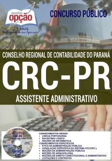Concurso CRC PR 2017-ASSISTENTE ADMINISTRATIVO