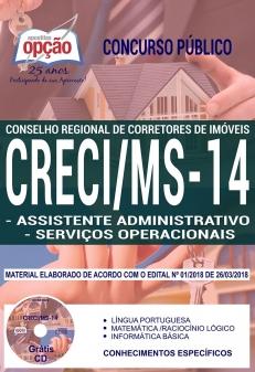 Concurso CRECI MS 14ª REGIÃO 2018-ASSISTENTE ADMINISTRATIVO E SERVIÇOS OPERACIONAIS