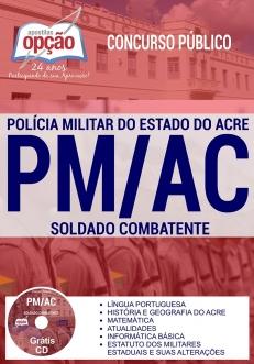 Concurso PM AC 2017-SOLDADO COMBATENTE