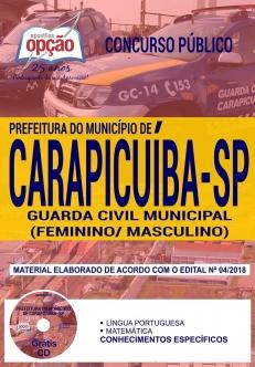 Concurso Prefeitura de Carapicuíba 2018-GUARDA CIVIL MUNICIPAL (FEMININO/ MASCULINO)