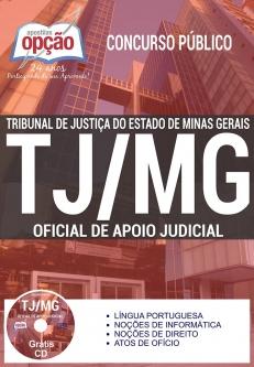 Concurso TJ MG 2017-OFICIAL JUDICIÁRIO - COMISSÁRIO DA INFÂNCIA E DA JUVENTUDE-OFICIAL DE APOIO JUDICIAL