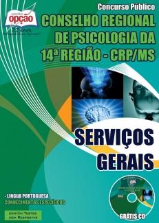 Conselho Regional de Psicologia - 14ª Região-SERVIÇOS GERAIS-AUXILIAR ADMINISTRATIVO (SECRETARIA) -AUXILIAR ADMINISTRATIVO (FINANCEIRO)