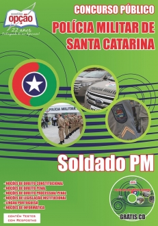 Polícia Militar / SC-SOLDADO PM