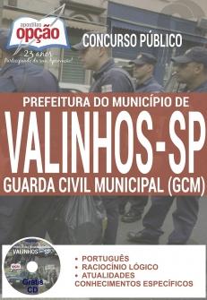 Prefeitura do Município de Valinhos / SP-GUARDA CIVIL MUNICIPAL (GCM)
