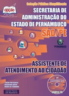 Secretaria de Estado da Administração de Pernambuco (SAD/PE)-ASSISTENTE DE ATENDIMENTO AO CIDADÃO