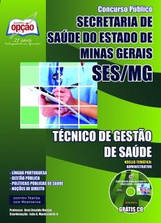 Secretaria de Saúde do Estado de Minas Gerais (SES/MG)-TÉCNICO DE GESTÃO DE SAÚDE / NÚCLEO TEMÁTICO: ADMINISTRATIVO-TÉC. DE GESTÃO DE SAÚDE / PATOLOGIA CLÍNICA, CONTABILIDADE E EDIFICAÇÕES