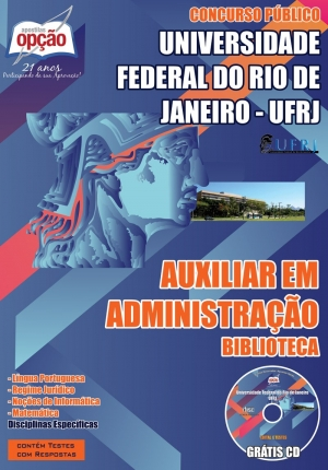 Universidade Federal do Rio de Janeiro (UFRJ)-AUXILIAR EM ADMINISTRAÇÃO – BIBLIOTECA-AUXILIAR DE ENFERMAGEM-ASSISTENTE EM ADMINISTRAÇÃO