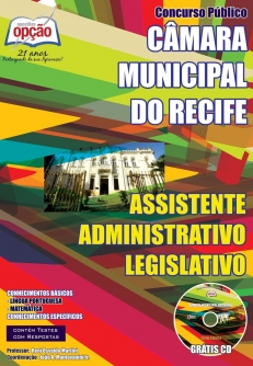 Câmara Municipal do Recife-ASSISTENTE ADMINISTRATIVO LEGISLATIVO
