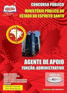 Ministério Público / ES-AGENTE DE APOIO - FUNÇÃO: ADMINISTRATIVO