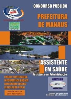 Prefeitura de Manaus-ASSISTENTE EM SAÚDE - ASSISTENTE EM ADMINISTRAÇÃO