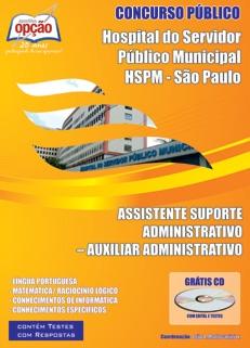 HSPM - SP-ASSISTENTE SUPORTE ADMINISTRATIVO - AUXI... - Impressa: 25,00 - Digital: 15,00