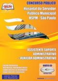 HSPM - SP-ASSISTENTE SUPORTE ADMINISTRATIVO - AUXILIAR ADMINISTRATIVO