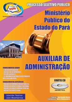 MP - PA-AUXILIAR DE ADMINISTRAÇÃO