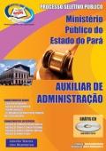 MP - PA-AUXILIAR DE ADMINISTRA��O