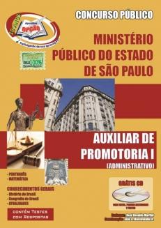Ministério Público - SP-AUXILIAR DE PROMOTORIA I - ADMINISTRATIVO
