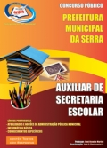 Prefeitura Municipal da Serra-ES-AUXILIAR DE SECRETARIA ESCOLAR