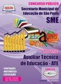 Secretária Municipal de Educação de São Paulo / SP-AUXILIAR TÉCNICO DE EDUCAÇÃO (ATE)
