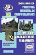 CAMPO GRANDE/MS-COMUM AOS CARGOS DE ENSINO FUNDAMENTAL