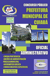 Prefeitura de Cuiabá/MT-CUIABÁ/MT - OFICIAL ADMINISTRATIVO
