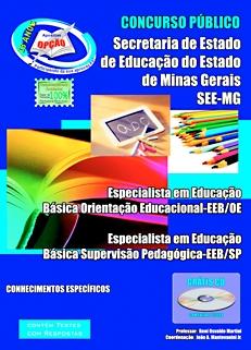 EDUCA�O / MG-ESPECIALISTA  EM EDUCA�O B�ICA ORIENTA�O EDUCACIONAL (EEB/OE) E SUPERVIS� PEDAG�ICA (EEB/SP)-ASSISTENTE T�NICO EDUCACIONAL - ATE  E ASSISTENTE T�NICO DE EDUCA�O B�ICA - ATB-ANALISTA EDUCACIONAL-ANE  E ANALISTA EDUCACIONAL/INSPETOR ESCOLAR - ANE/IE