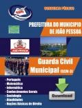 João Pessoa / PB-GUARDA CIVIL MUNICIPAL