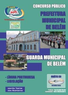 Guarda Municipal de Belém-GUARDA MUNICIPAL