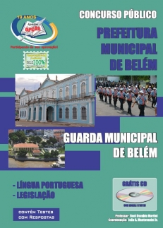 Guarda Municipal de Belém-GUARDA MUNICIPAL