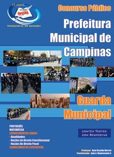 Prefeitura de Campinas/SP-GUARDA MUNICIPAL