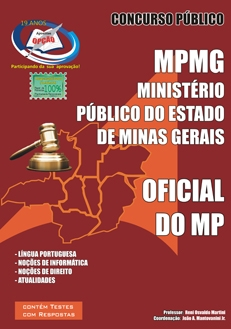 Ministério Público-MG-OFICIAL DO MP-ANALISTA DO MP