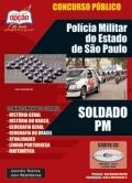 Polícia Militar do Estado de São Paulo-SOLDADO 2ª CLASSE - MASCULINO / FEMININO