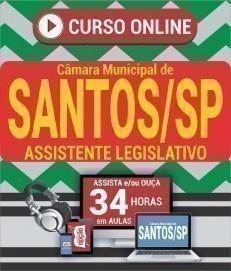 Curso On-Line ASSISTENTE LEGISLATIVO - Concurso Câmara de Santos 2020