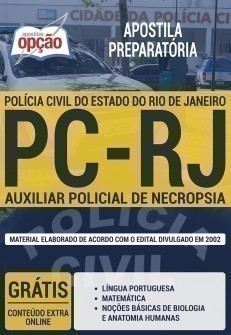 AUXILIAR POLICIAL DE NECROPSIA