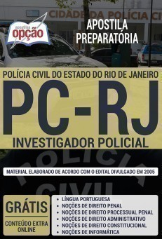 INVESTIGADOR POLICIAL
