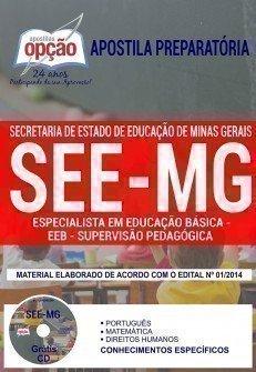 ESPECIALISTA EM EDUCAÇÃO BÁSICA - EEB - SUPERVISÃO PEDAGÓGICA