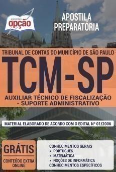 AUXILIAR TÉCNICO DE FISCALIZAÇÃO - SUPORTE ADMINISTRATIVO