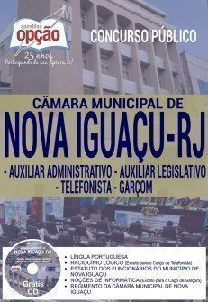 AUX. ADMINISTRATIVO / LEGISLATIVO - TELEFONISTA - GARÇOM
