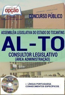 CONSULTOR LEGISLATIVO (ÁREA ADMINISTRAÇÃO)