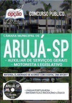 AUXILIAR DE SERVIÇOS GERAIS E MOTORISTA LEGISLATIVO