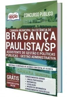ASSISTENTE DE GESTÃO E POLÍTICAS PÚBLICAS - GESTÃO ADMINISTRATIVA
