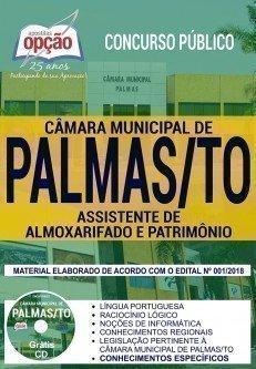 ASSISTENTE DE ALMOXARIFADO E PATRIMÔNIO